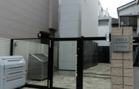 1LDK Apartment in Kamiikedai - Ota-ku