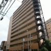 1R Apartment to Buy in Atsugi-shi Exterior