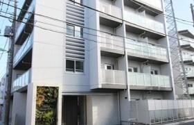 2LDK Mansion in Wakabayashi - Setagaya-ku
