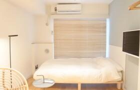 澀谷區恵比寿-1R公寓大廈