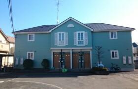 2LDK Apartment in Ishida - Hino-shi