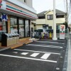 1K Apartment to Rent in Fujisawa-shi Convenience store