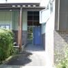 4LDK House to Buy in Kobe-shi Nada-ku Entrance