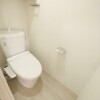 1R Apartment to Rent in Kita-ku Interior
