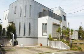 横須賀市 - 佐島の丘 独栋住宅 3LDK