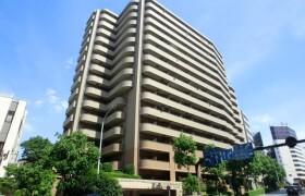 新宿區四谷-1LDK公寓大廈