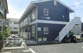 3DK Apartment in Nezakama - Hiratsuka-shi