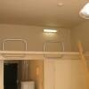 1K Apartment to Rent in Nagoya-shi Minato-ku Interior