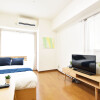1R Apartment to Rent in Kita-ku Living Room