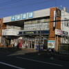 3LDK Apartment to Rent in Chiba-shi Hanamigawa-ku Video Rental