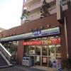 1K Apartment to Rent in Kawasaki-shi Saiwai-ku Convenience Store