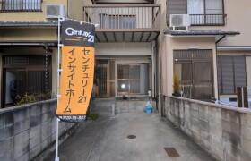 4K House in Nishigamo kakinokicho - Kyoto-shi Kita-ku