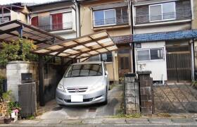 3K {building type} in Hino tanideracho - Kyoto-shi Fushimi-ku