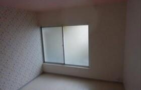 [Share House] KIMI◆Progress Place - Guest House in Edogawa-ku