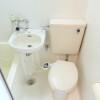 1R Apartment to Rent in Yokohama-shi Nishi-ku Toilet