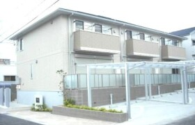3LDK Apartment in Katahira - Nagakute-shi