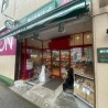 Whole Building Office to Buy in Koto-ku Supermarket