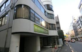 新宿区払方町-1LDK公寓大厦