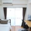 1K Apartment to Rent in Kawasaki-shi Nakahara-ku Living Room