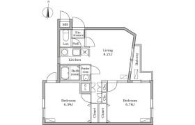 2LDK Mansion in Ikegami - Ota-ku