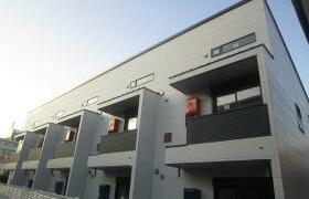 1LDK Apartment in Kameino - Fujisawa-shi