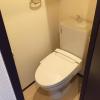 1K Apartment to Rent in Arakawa-ku Toilet