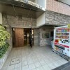 1K Apartment to Buy in Kawaguchi-shi Entrance Hall