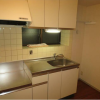 1DK Apartment to Buy in Nerima-ku Kitchen