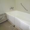 2LDK Apartment to Buy in Mino-shi Bathroom