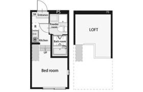 1R Apartment in Kurihara - Adachi-ku