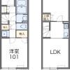 2LDK Apartment to Rent in Kaizuka-shi Floorplan