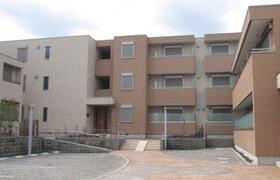 1LDK Mansion in Wakamiya - Nakano-ku