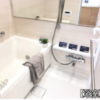 2SLDK Apartment to Buy in Bunkyo-ku Bathroom