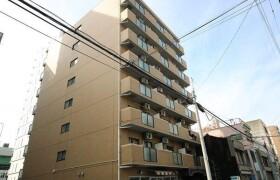 1LDK Apartment in Shinsakae - Nagoya-shi Naka-ku