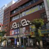 1R Apartment to Rent in Ota-ku Shopping Mall