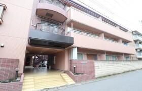 1LDK Mansion in Kamishinjo - Kawasaki-shi Nakahara-ku