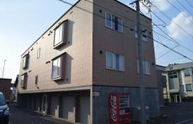 Whole Building Apartment in Atsubetsunishi 1-jo - Sapporo-shi Atsubetsu-ku