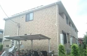 2LDK Apartment in Tsujido motomachi - Fujisawa-shi