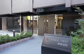台东区台東-1K公寓大厦
