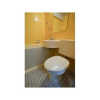 1LDK Apartment to Buy in Minato-ku Bathroom