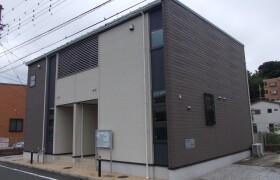 3LDK Apartment in Nogayamachi - Machida-shi