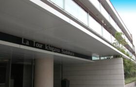 新宿区市谷砂土原町-4LDK公寓大厦