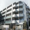 3LDK Apartment to Buy in Odawara-shi Exterior