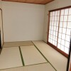 3LDK Apartment to Buy in Kyoto-shi Yamashina-ku Japanese Room