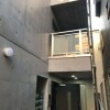 Whole Building Apartment to Buy in Toshima-ku Entrance