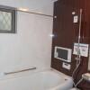 在大田区购买4LDK 公寓大厦的 浴室