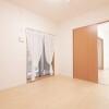 3LDK Apartment to Buy in Suita-shi Room