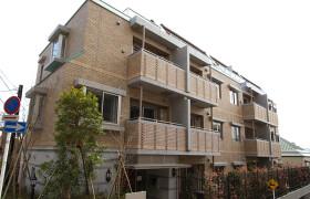 2LDK Mansion in Mita - Meguro-ku