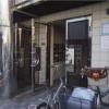 2DK Apartment to Buy in Shinjuku-ku Entrance Hall