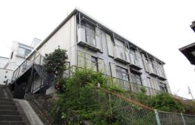 横浜市磯子区中原-1K公寓